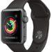Concours Spécial Rentrée, Gagnez 1 Apple Watch